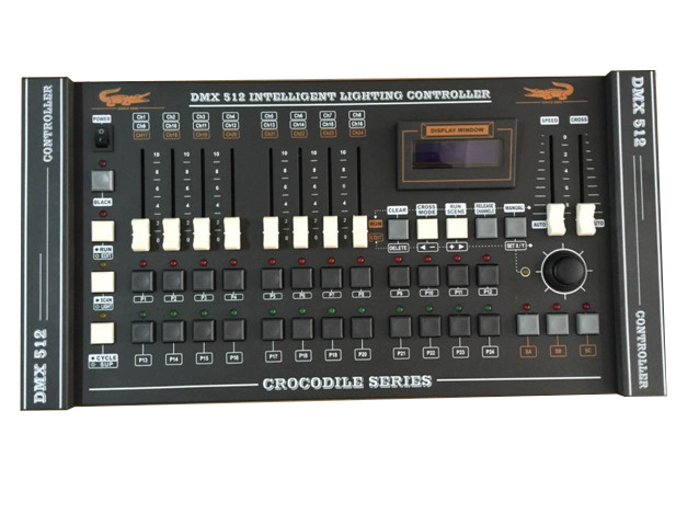 512-1控制台